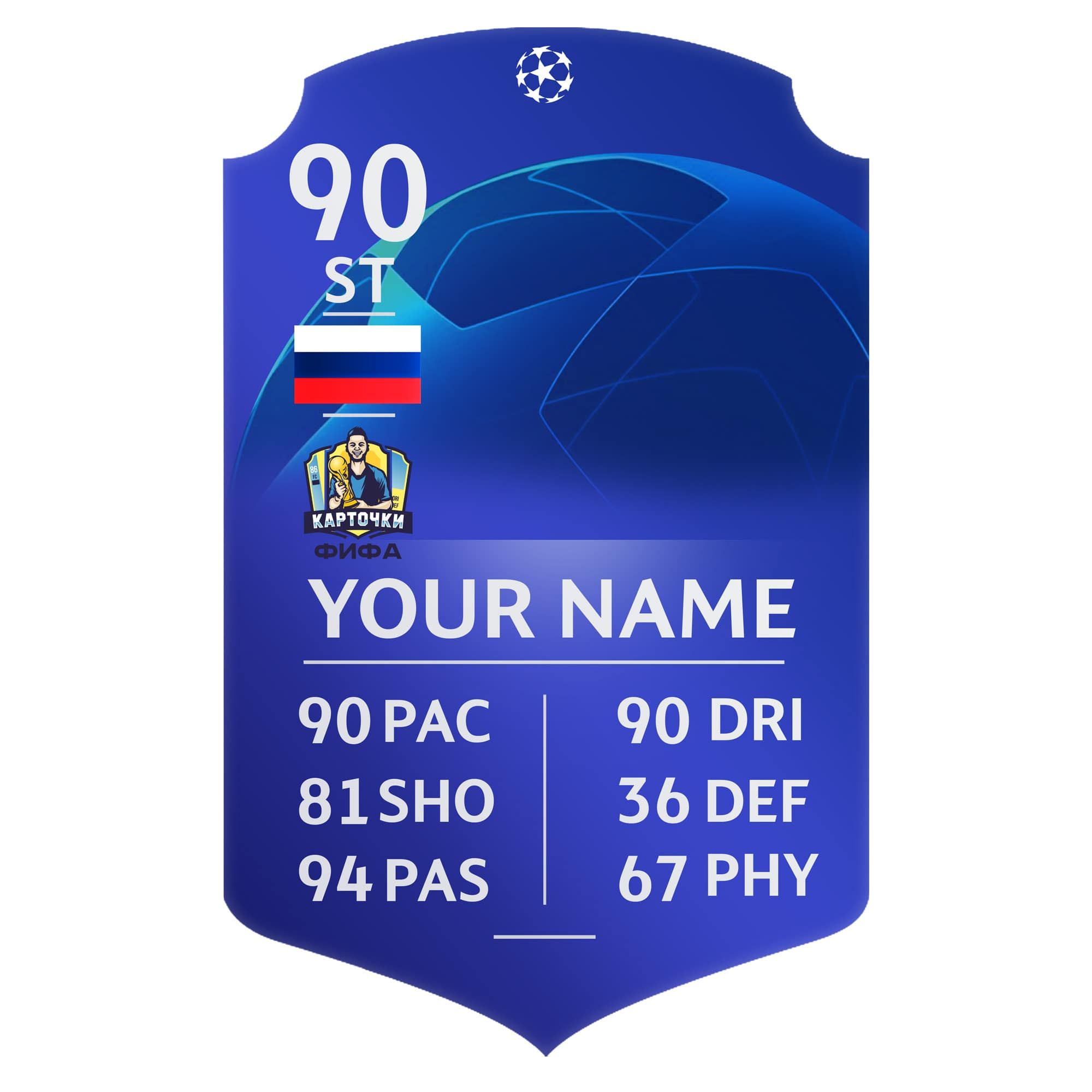 ucl rare card fifa 20