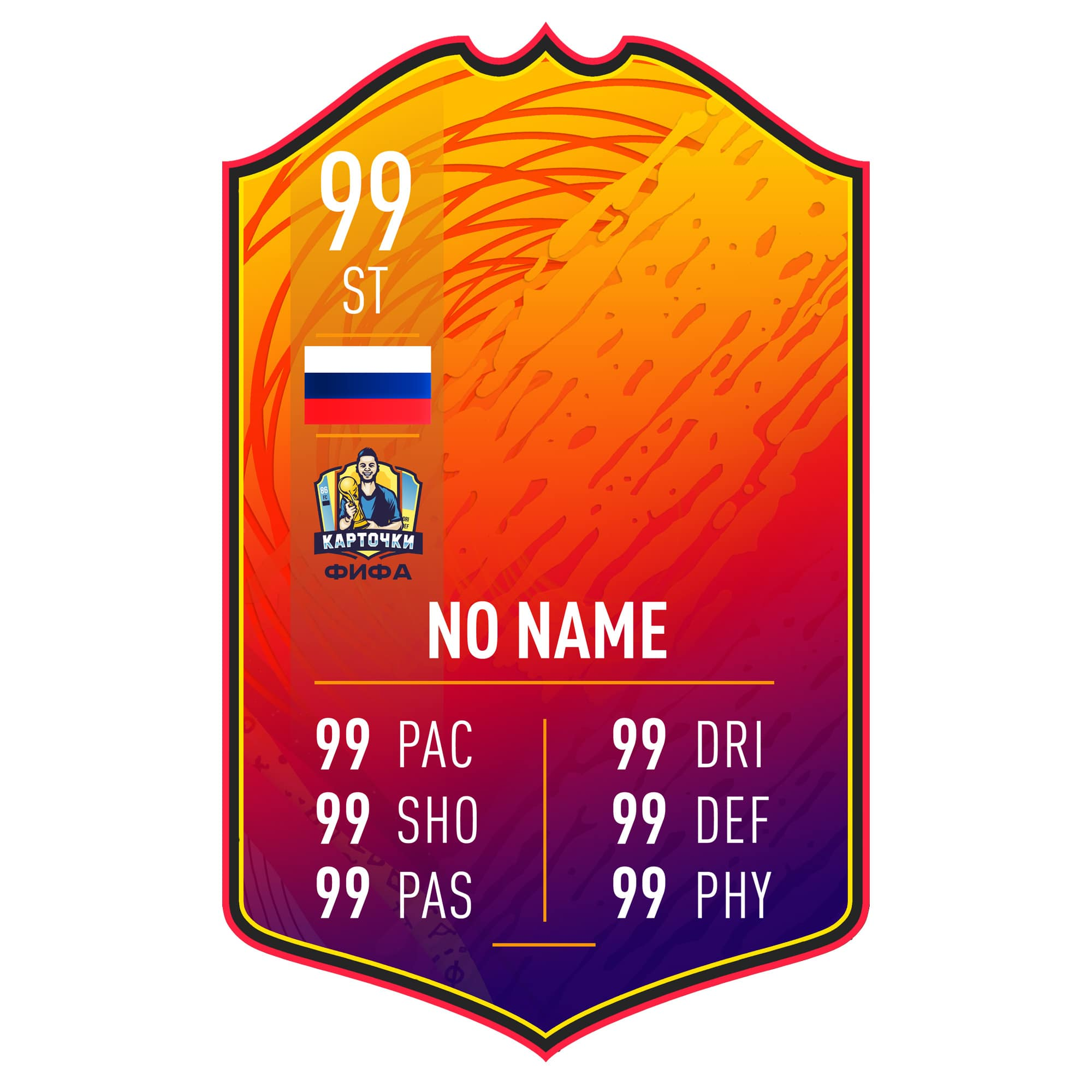 headliners card fifa 20