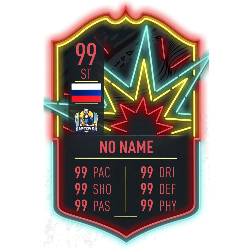 otw card fifa 20