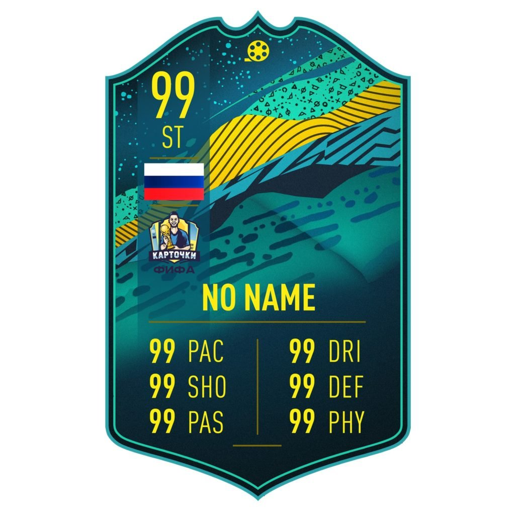 player moments card fifa 20
