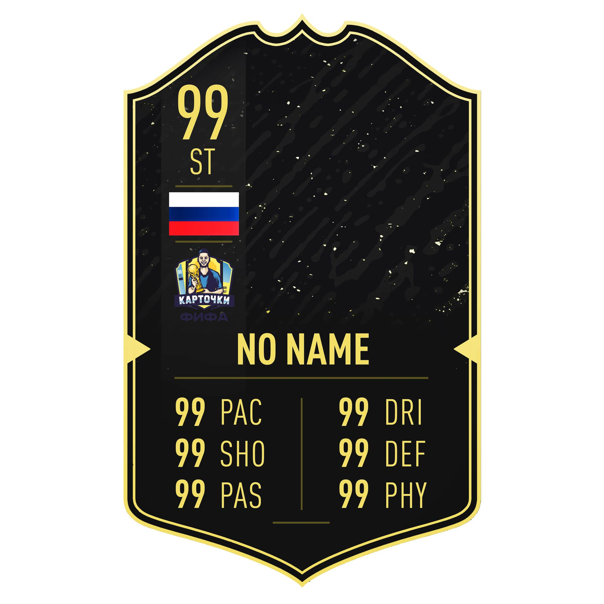 inform gold fifa 20 card