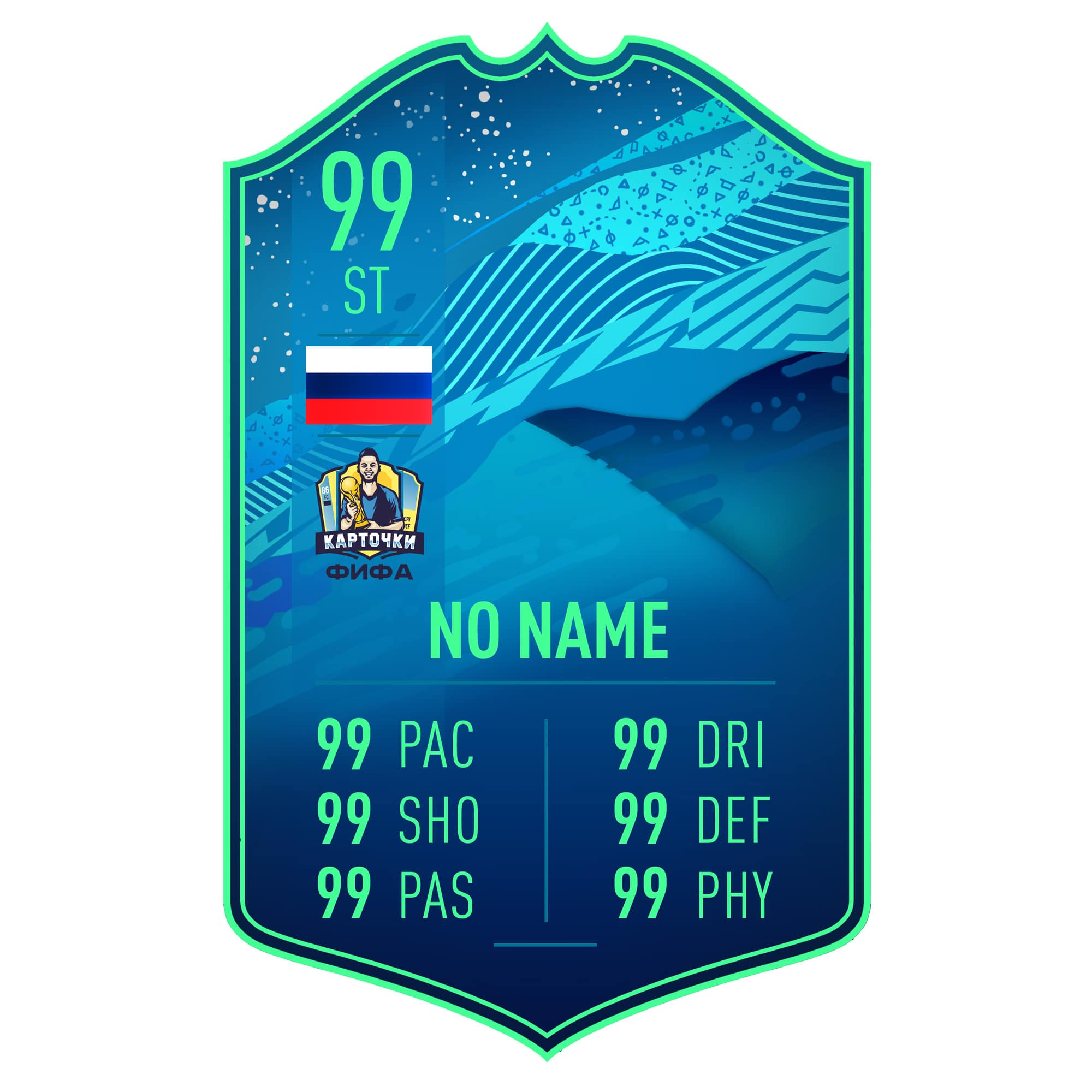 Winter Refresh card fifa 20